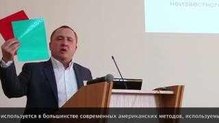 видео Реферат Ботанический институт им В Л Комарова