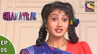Chamatkar - Episode 5 - Prem Creates A Fuss At The Hostipal