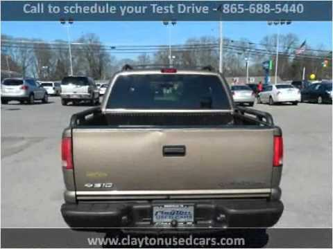 2003 chevrolet s10 pickup used cars knoxville tn youtube. Black Bedroom Furniture Sets. Home Design Ideas