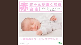 Provided to YouTube by TuneCore Japan 親子で快眠音楽 · TAKMIX Heali...