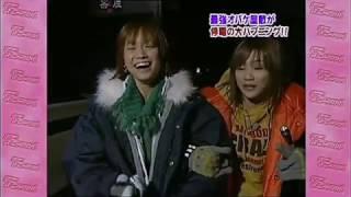 ガキカメ お化け屋敷 20060115.