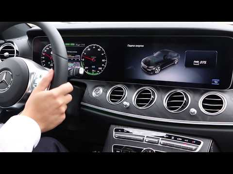 Обзор на Mercedes-Benz E350e (Гибрид) от Дениса Демидова