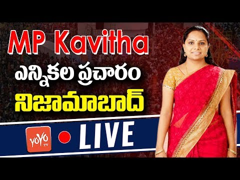 Kalvakuntla Kavitha LIVE | MP Kavitha Addressing at Reddys Meeting | Nizamabad | YOYO TV