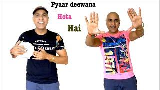 Pyaar deewana hota hai (cover) ft. Baba Sehgal, film : Kati Patang