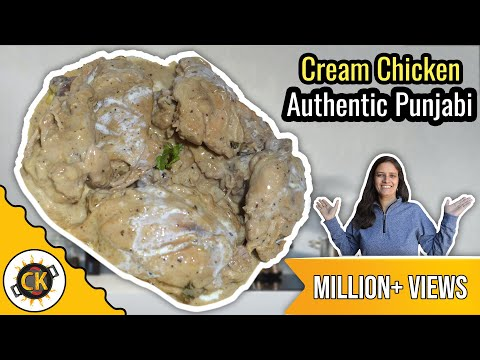 Cream chicken secret recipe by chawlas famous authentic chawlas cream chicken secret recipe by chawlas famous authentic chawlas cream chicken punjabi style forumfinder Choice Image