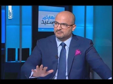 جبران باسيل يكذ ب نديم قطيش والأخير يرد Youtube
