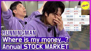 "[HOT CLIPS] [RUNNINGMAN] ""Is that true...?💸"" unpredictable STOCK MARKET (ENG SUB)"