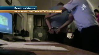 Громкий скандал разгорается в Воронеже из за видео с дебошом в отделе полиции