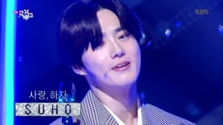 SUHO - Let's Loveㅣ수호 - 사랑하자 [Music Bank K-Chart Ep 1022]