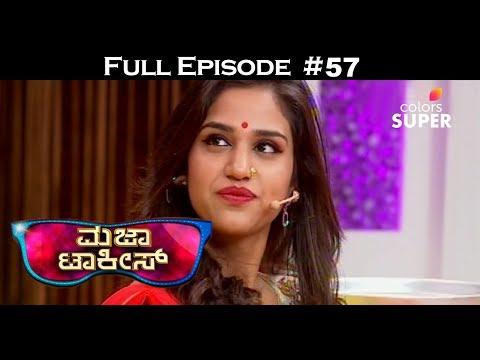 Majaa Talkies Season 2 - 2nd August 2018 - ಮಜಾ ಟಾಕೀಸ್ - Full Episode thumbnail