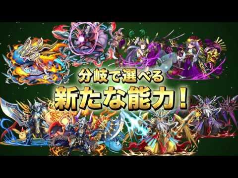 【スマートフォンアプリ】パズル&ドラゴンズ 公式PV ver2  ★ パズドラ ★