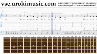 Как играть на гитаре Besame Mucho Табы часть 2 um-b821
