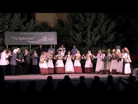Αρβανίτικα Αττικής (Τα Ορέστεια 2013)