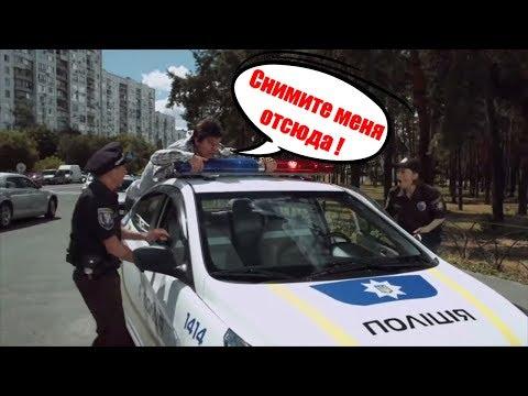Новая полиция Украины.