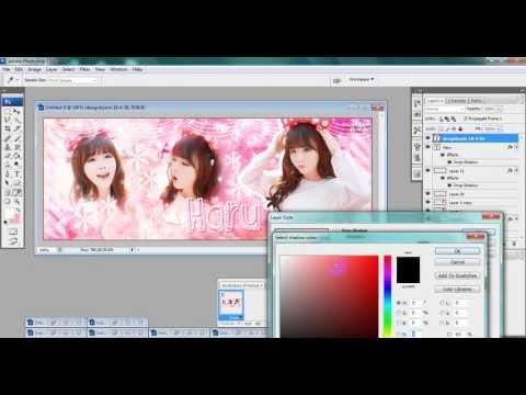 Photoshop cs3 : การทำปกไทม์ไลน์มิกซ์