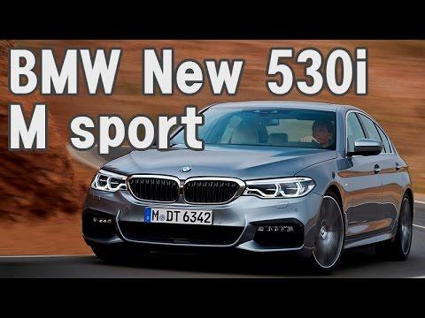 BMW가 돌아왔다! 역동성 충만해진 530i M스포츠 (가솔린 2.0 터보) 시승기 1부