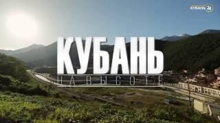 «Кубань на высоте». Абинский электрометаллургический завод