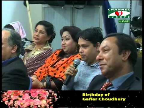 82th Birthday of Gaffar Choudhury   121215 All Parts