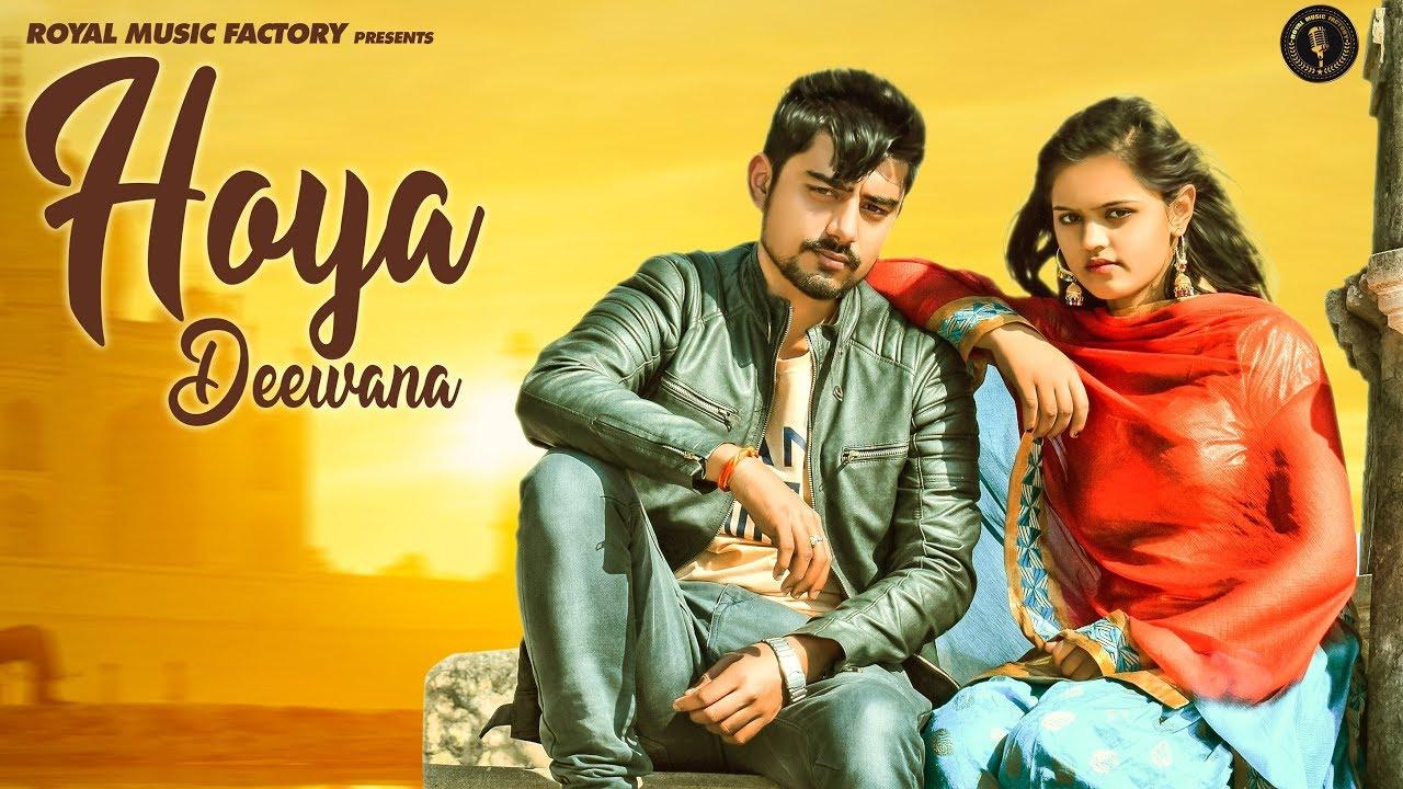 Hoya Deewana | Tarsem, Mahima Rajput | Amit Badala | Latest Haryanvi Songs  Haryanavi 2019 | RMF
