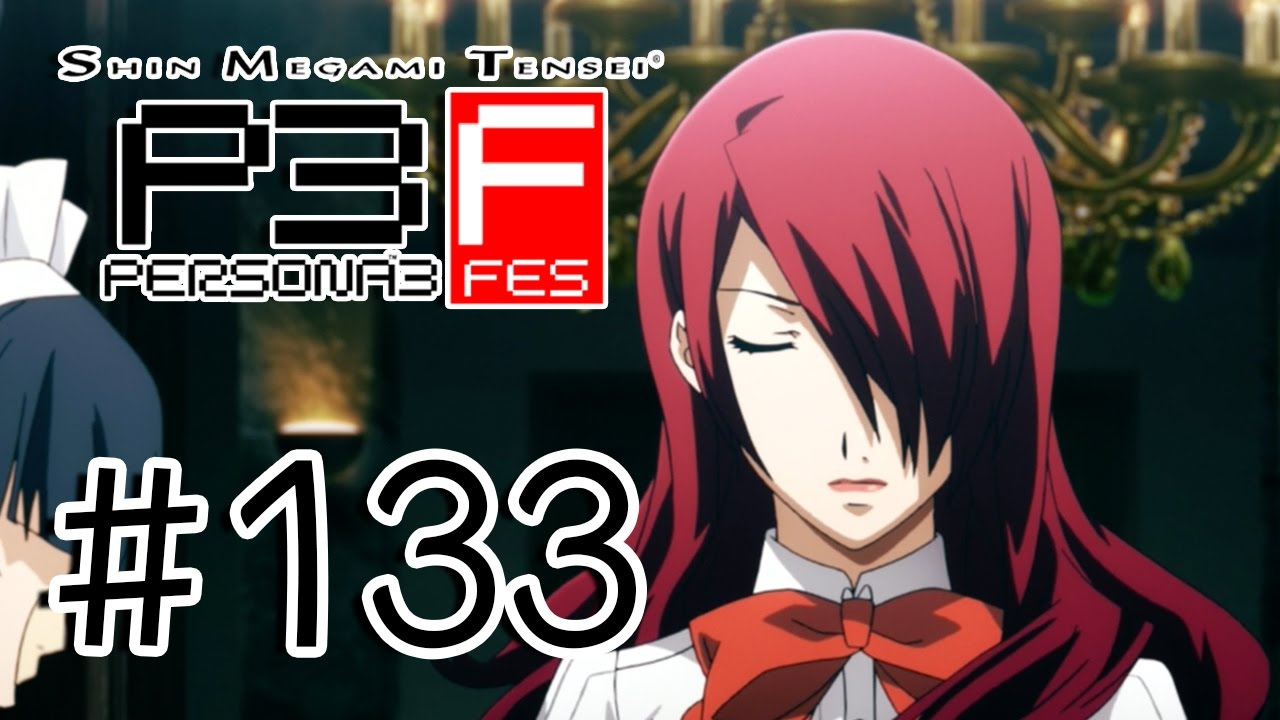 Dating mitsuru persona 3 fes walkthrough