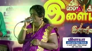 Anthakudi Ilayaraja | Folk Orchestra | Oficial Program Video