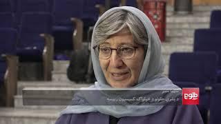 LEMAR NEWS 12 February 2019 /۱۳۹۷ د لمر خبرونه د سلواغې ۲۳ نیته