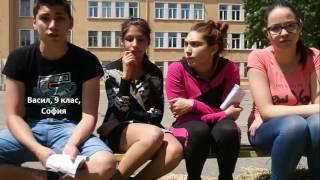Голямото видео на ученици от Стара Загора, Самоков,  Костинброд, Дерманци, София