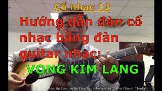 Vọng Kim Lang - Dây kép (Hướng dẫn đàn cổ nhạc bằng đàn guitar nhạc) - Cổ nhạc 13