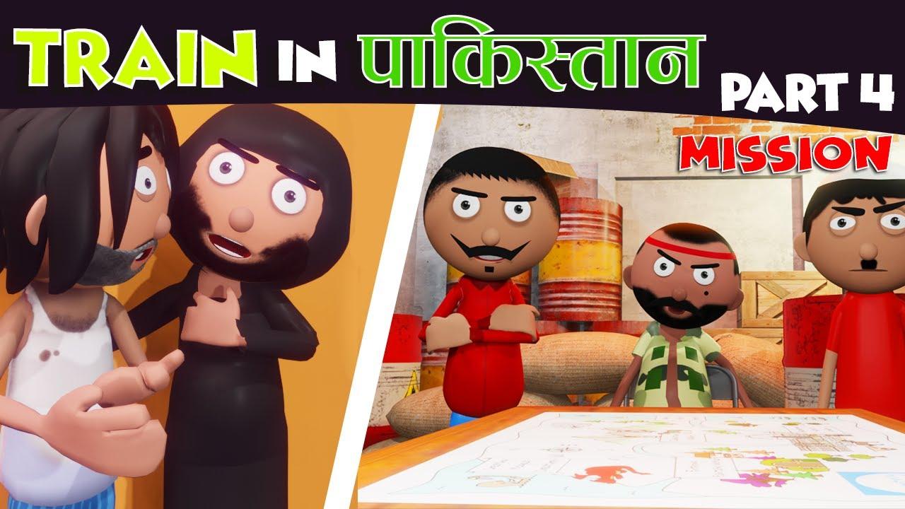 Baliya se Pakistan(Part -04) MISSION-Jokes -Train Bakaiti -Cartoon Master GOGO