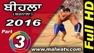 BIHLA (Barnala) ! KABADDI CUP -2016 ! Full HD ! Part 3rd