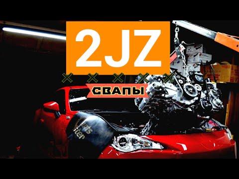 Подборка 12 нереальных 2JZ свапов | ч.1
