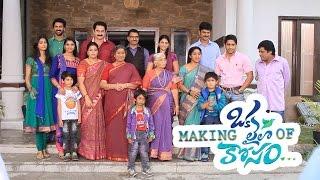 Pooja Hegde 1st Day Exclusive Making Visuals || Oka Laila Kosam Movie || Naga Chaitanya, Pooja Hegde