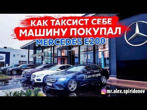 Бизнес такси. Переход на новый уровень! (ВЫПУСК №22)