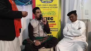 Kamli Waale Nigaahe Karam_Tu Kuja by Hafiz Muhammad Raashid Kazi