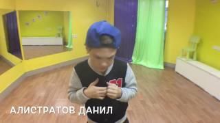 Танцы на ТНТ Дети | Алистратов Данил 10 лет