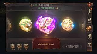 【奇蹟奇蹟mu跨時代】뮤아크엔젤 vip16 4억3천 에기…