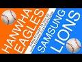 ⚾️ Kiwoom Heroes vs LG Twins Free Pick (6-23-20) Korean KBO Baseball Prediction & Odds (South Korea)