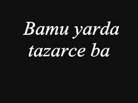 Bamuyarda tazarce ba (PDP)