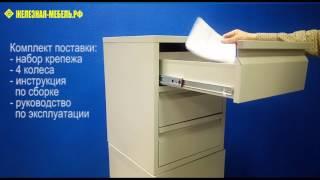 Железная-Мебель.рф - обзор мобильной тумбы BFC-66/3