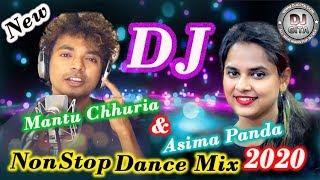 Mantu Chhuria Asima Panda Non Stop Dj Mix 2020 || Dj Song Download