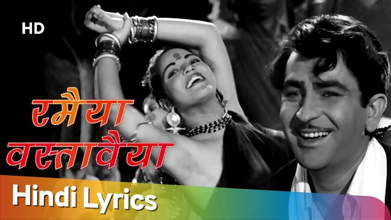 Download Lyrical (HD) | Ramayya Vastawaiyya  | Shree 420 | Raj Kapoor | Nargis | Bollywood Classic Songs