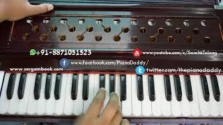 Dil Diyan Gallan (Tiger Zinda Hai) Harmonium Lesson ~ Sargam Book