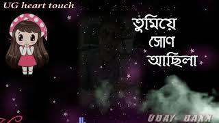 jibonar prathom morom