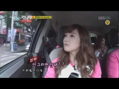 Strong heart eng sub snsd seohyun dating