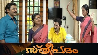 Sthreepadham || serial shooting location | best moment || mazhavil manorama ||