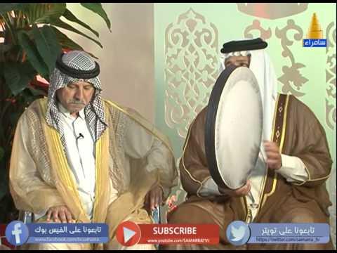 مديح نبوي بصوت مجموعه من المداحين من مدينة سامراء - مداح الرسول