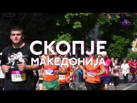 Wizz Air Skopje Marathon 2017 - Makedonski