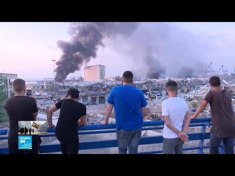 ريبورتاج: أشخاص صوروا انفجار مرفأ بيروت ونجوا منه يروون لفرانس24 مشاهداتهم  - نشر قبل 3 ساعة