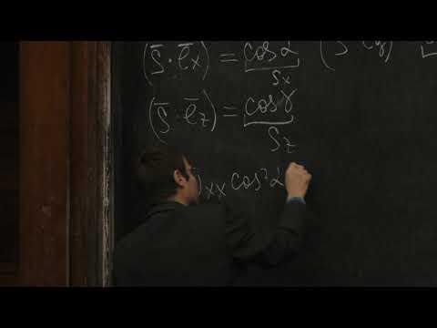 Якута А. А. - Механика - Тензор инерции. Оси вращения твердого тела
