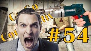 CS:GO - NESNÁŠÍM VRTAČKY!!!  Competitive #54 |CZ|